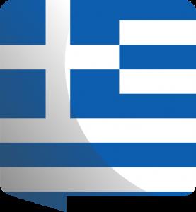 grecki